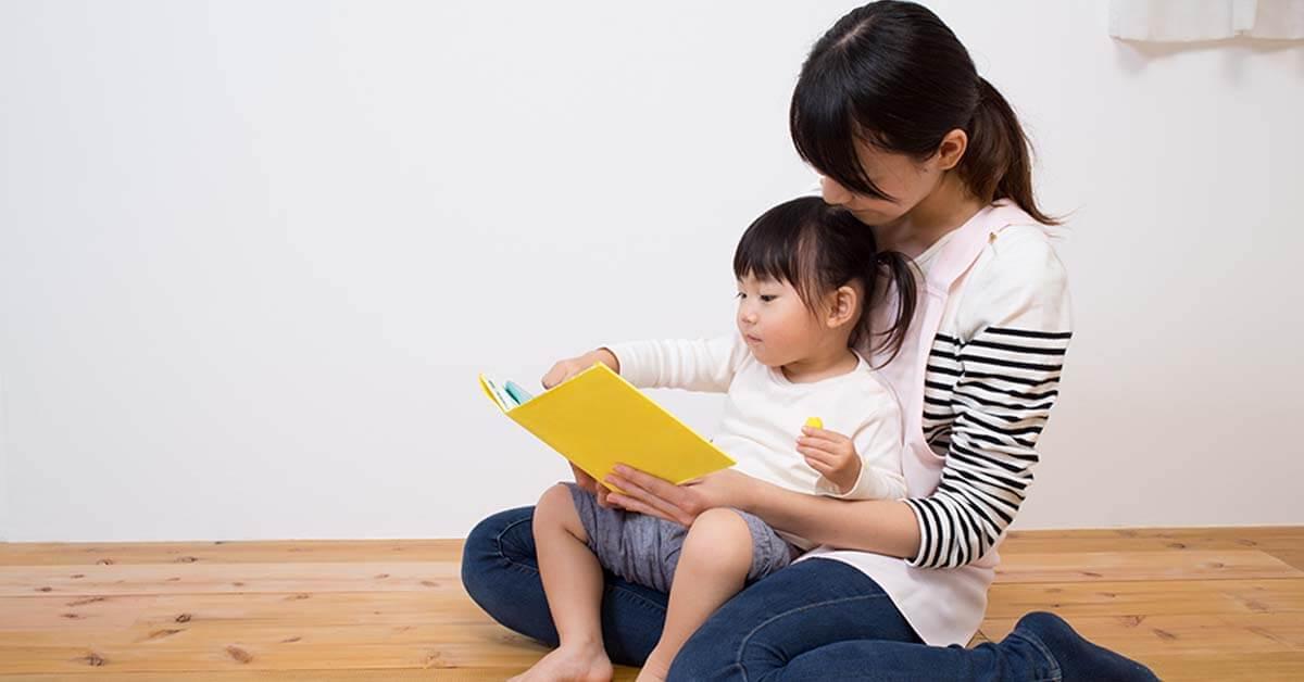 Kapan Waktu Efektif Membacakan Anak Dongeng?
